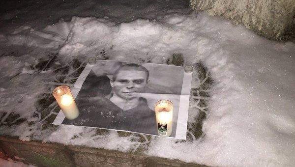 Член организации Белый Молот Макар Колесников, умер в СИЗО в ночь на 1 января 2016 года