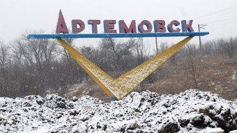 Указатель на въезде в Артемовск
