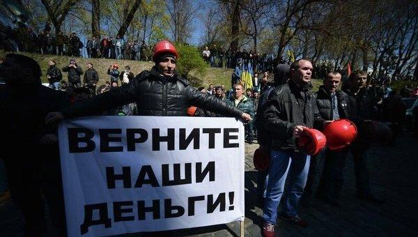 Марш горняков