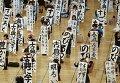 Конкурс по каллиграфии в Токио, в котором приняли участие более 3 тыс каллиграфов