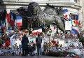 Во Франции вспоминают жертв террористов, напавших на редакцию журнала Charlie Hebdo
