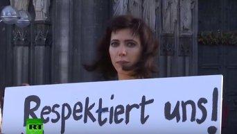 Одиночный пикет обнаженной художницы в Кельне. Видео