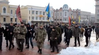 Митинг в Кировограде. Видео