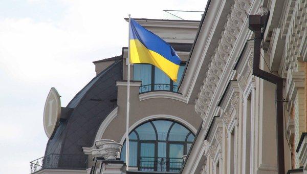 Дипломатическая академия при министерстве иностранных дел Украины