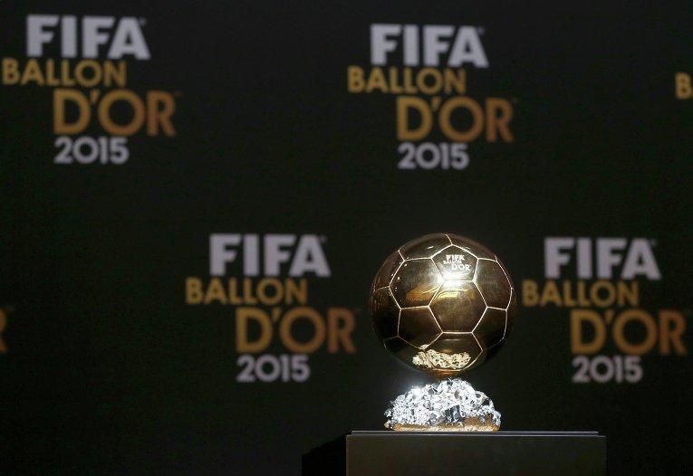 Вручение Золотого мяча-2015