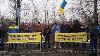 Перекрытие автотрассы шахтерами во Львовской области 12 января 2016 года