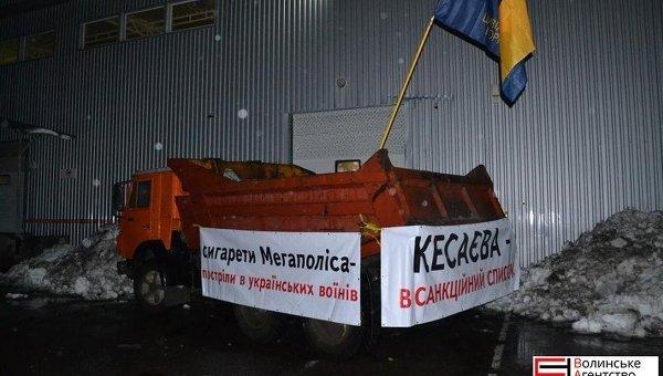 Блокирование работы российской компании Мегаполис в Луцке