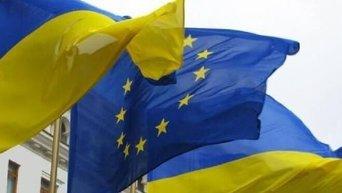 Государственный флаг Украины и Евросоюза