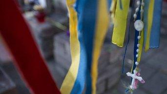 Ленточки цветов государственного флага Украины