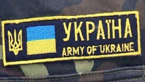 Нашивка на форме украинского военнослужащего