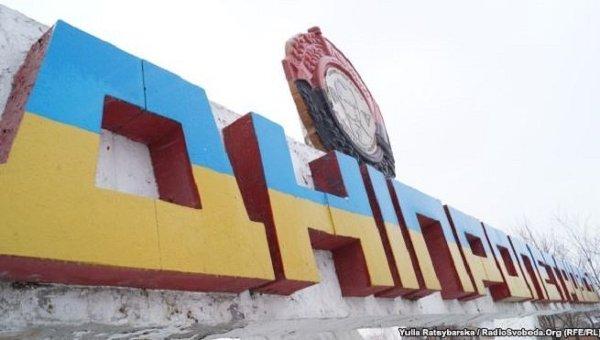 Стела на въезде в Днепропетровск