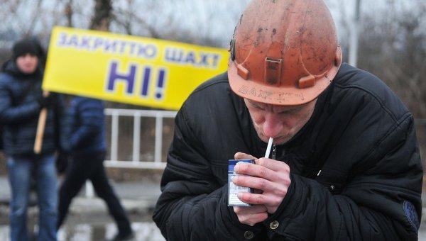 Акция протеста шахтеров во Львовской области