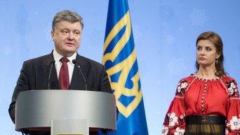 Встреча президента Петра Порошенко с иностранными послами