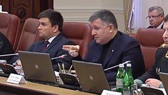 Арсен Аваков просит разобраться, не было протекционизма Укрэнерго в пользу Константина Григоришина