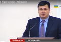 Квиташвили: в Украине нет эпидемии гриппа