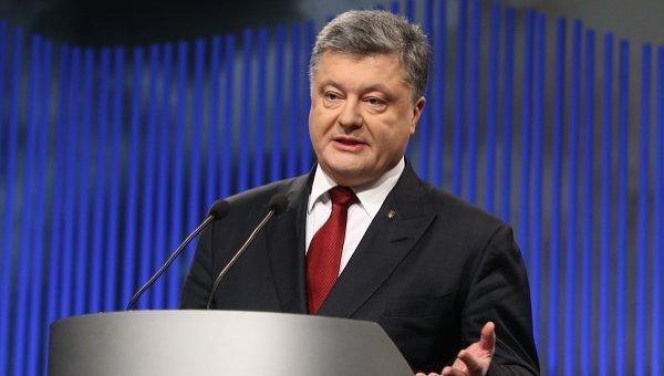 Украина франция новости футбола россии и европы