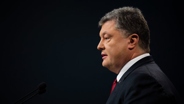 Петр Порошенко. Пресс-конференция 14 января 2016