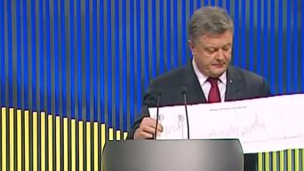 Пресс-конференция Петра Порошенко. Прямая трансляция
