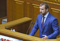 Народный депутат от Радикальной партии Сергей Рыбалка