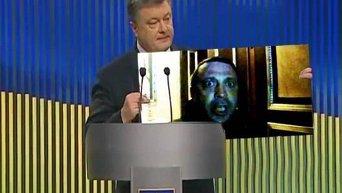 Фотожабы на пресс-конференцию Петра Порошенко