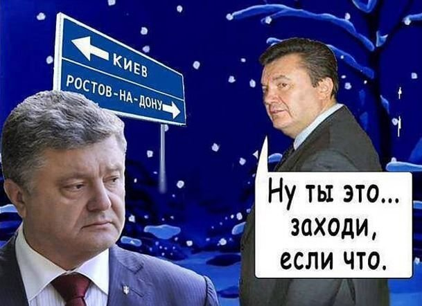 Порошенко договаривается с олигархами и бывшими регионалами насчет назначения Луценко генпрокурором, - Ляшко - Цензор.НЕТ 114