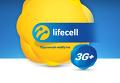 Мобильный оператор Астелит, работающий в Украине под брендом life:), проведет ребрендинг, в рамках которого сменит название на lifecell