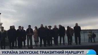 Украина запускает транзитный маршрут в Китай в обход России. Видео