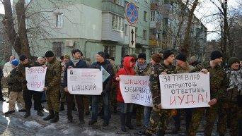 Митинг Правого сектора под запорожской прокуратурой
