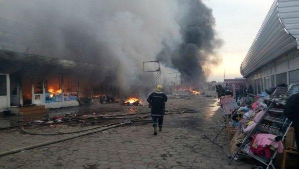 В Одессе горит рынок Меркурий