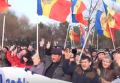 Многотысячный марш протеста в Кишиневе. Видео