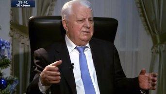 Леонид Кравчук. Видео