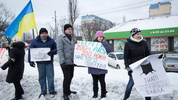 В Киевской области прошла акция протеста против вырубки Быковнянского леса