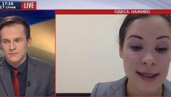 Мария Гайдар о своем новом назначении. Видео