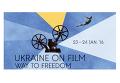Фестиваль украинского кинематографа Ukraine on Film: Way to Freedom