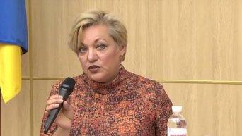 Валерия Гонтарева о свободной продажной пресс и скачках курса доллара