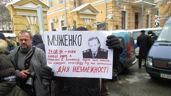 Акция протеста в Киеве с требованием наказать виновных в Иловайской трагедии