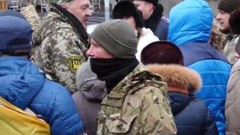 Акция участников организации Иловайское братство, которые потребовали наказать виновных в Иловайской трагедии