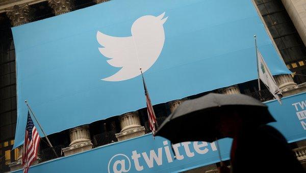 Соцсеть Twitter. Архивное фото