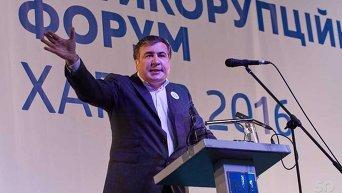 Михаил Саакашвили во время Антикоррупционного форума в Харькове. Архивное фото