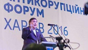 Третий национальный антикоррупционный форум прошел в Харькове.