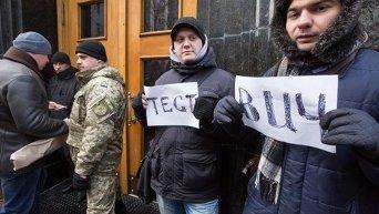 Тест на ВИЧ для чиновников Кабмина
