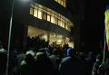 Протесты в Молдавии: тысячи митингующих и штурм парламента. Видео