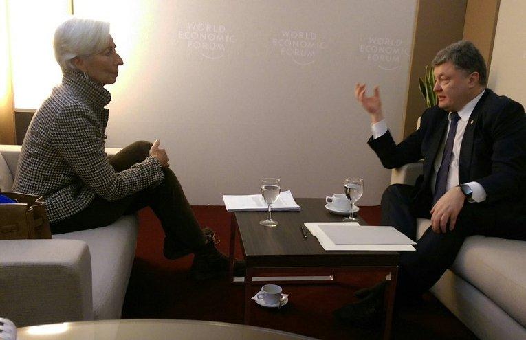 Встреча Петра Порошенко и Кристин Лагард во время Всемирного экономического форума в Давосе