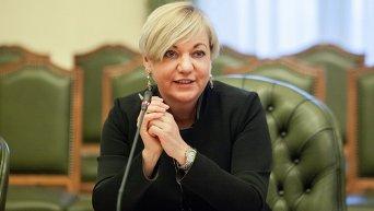 Глава Национального банка Украины Валерия Гонтарева. Архивное фото