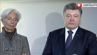 Совместное заявление Порошенко и Лагард по поводу кредита МВФ. Видео