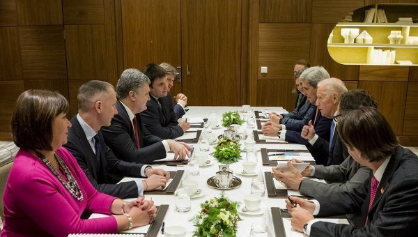 Украинская делегация на форуме в Давосе