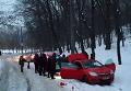 На месте самоубийства киевского банкира