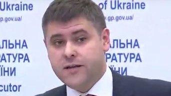 В Генеральной прокуратуре Украины обнародовали новые документы, изъятые у Геннадия Корбана