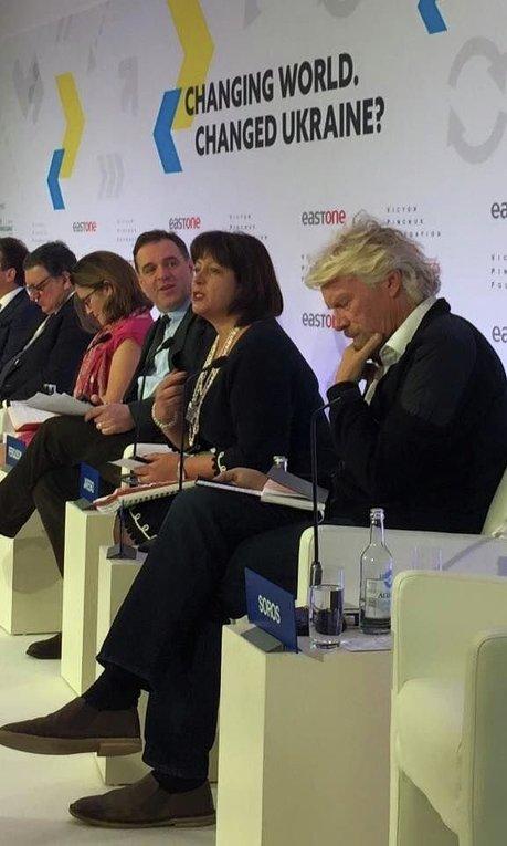 Наталия Яресько на форуме в Давосе