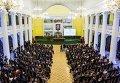 Порошенко и Кличко на конференции Ассоциации городов Украины